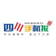 四川手机报云阅读app1.4.0安卓版