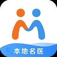 微脉(全国新型肺炎疫情实时动态平台)v5.26.0 安卓版