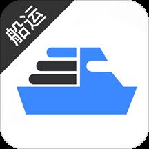 货运宝船运版appV1.0.0