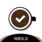 闲暇生活手机打卡赚钱appV0.0.7