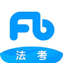 粉笔法考安卓最新版6.1.0