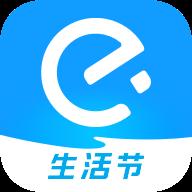 万吨通购物平台app8.27.2安卓版