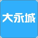 大永城生活资讯appv4.7.1