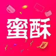 蜜酥优惠购物appv1.0.1