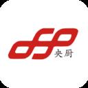 央厨餐饮配送服务appv2.0.3