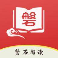 磐石阅读app免费小说阅读v1.0.1w88优德版