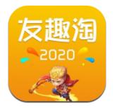 友趣淘app合成真经赚钱v1.0.0安卓版