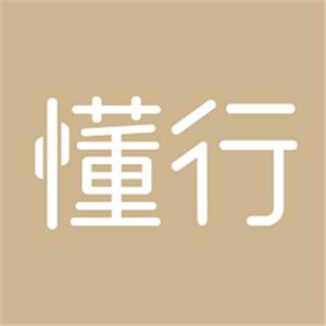 懂行帝财经资讯appv1.1.0