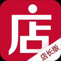 微店app店长版2020官方客户端v9.1.30最新版