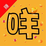 咩咩兼职任务赚钱appv1.0.0