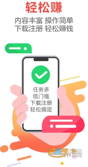小熊快乐(刷金币)app