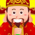 家有财神红包赚钱版v1.0.0