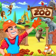 动物园建设者红包赚钱版v1.0.0