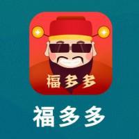 福多多看广告赚钱appv1.0.0安卓版