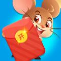鼠你最旺养鼠赚红包appv1.0.0安卓版