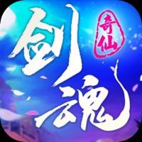 奇仙剑魂内购破解版v1.0.0最新版