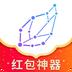 一知红包自动抢红包免费版5.12.0.3138