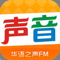 �A�Z之�fm手�C��_1.7 最新版