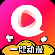 全民小视频一键动漫app手机版v2.7.0.10官方版
