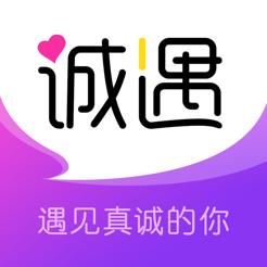 诚遇交友app约会交友平台v1.0安卓版