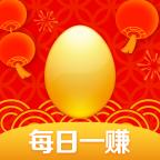 欢乐砸金蛋赚钱提现版v1.0.0