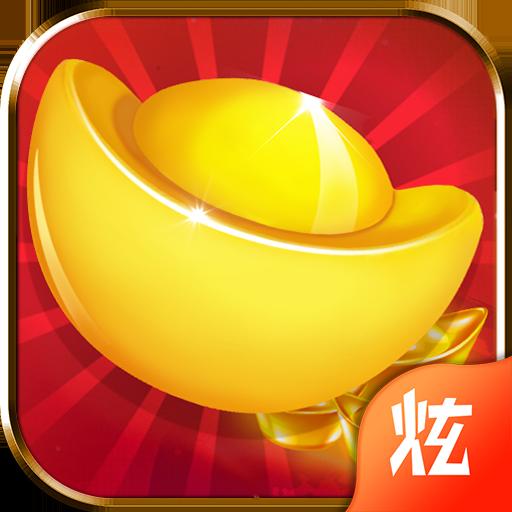 大元宝宗师破解版v1.0安卓版
