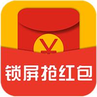 2020微信锁屏自动抢红包appv1.0安卓版