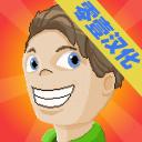 杰洛大冒险零壹汉化中文版v1.1最新版
