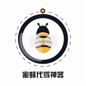 蜜蜂代�{神器��I安全appv1.0