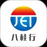 广西捷通etc官方激活缴费appv3.2.0安卓版