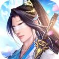 真灵仙语无限元宝金币破解版v1.0.0最新版