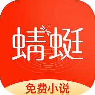 蜻蜓免费小说阅读appv1.0.28安卓版