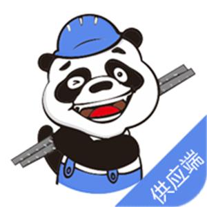 熊猫买钢供应采购供应端appv1.0.0