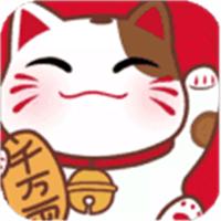 2020招财小卖铺红包版v2.1.7