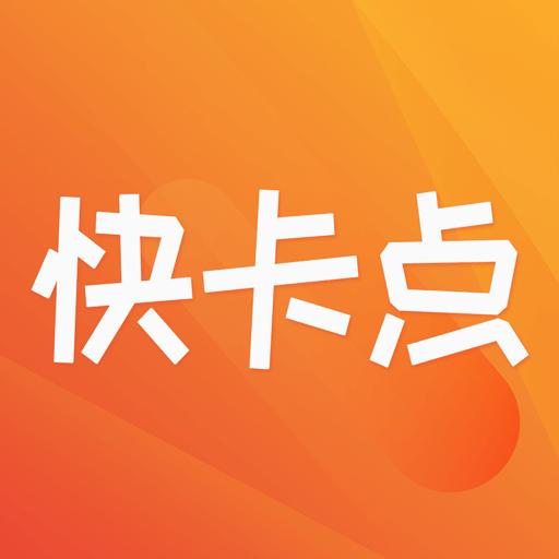 快卡点视频剪辑appv1.0.0安卓版
