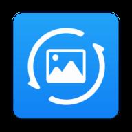 万能微信图片恢复工具v1.3安卓版