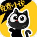 花溪小说app破解版下载v3.3.4破解版