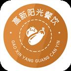 高新阳光餐饮健康监督appv6.8.4