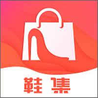 鞋集精品女鞋appv1.2