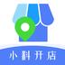 小料开店店铺管理appv1.3.3