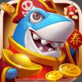 姚记捕鱼纯金币无氪金版v1.0.4.6.0最新版