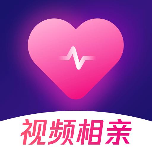轻缘app视频相亲交友平台v1.0.5.288最新版