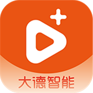 大德智能智能生活服务平台appv1.01