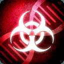 瘟疫公司2020汉化破解版最新版v2.2.1