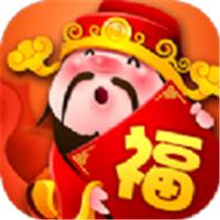 财神赐福app红包版v1.0安卓版