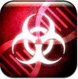 瘟疫公司全关卡解锁破解版2020下载v5.5.0修改版