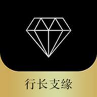 行长支缘线上相亲app1.0.42 最新版