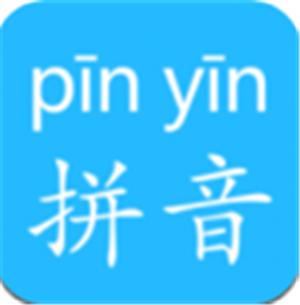 宝宝图卡汉语拼音早教启蒙appv1.59
