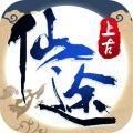 上古仙途无限元宝版v1.0安卓版