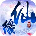 天剑仙缘2020最新破解版v1.0.0最新版